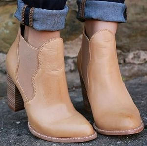 NEW CHINESE LAUNDRY | Cowgirl Ankle Booties 8.5